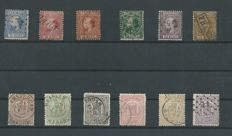The Netherlands 1864/1869 – Classic selection – NVPH 7 through 18