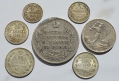 Russia - 1 Ruble 1827 and other silver coins
