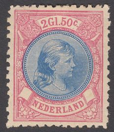 "The Netherlands 1893 – Princess Wilhelmina ""Hair worn down"" – NVPH 47C"