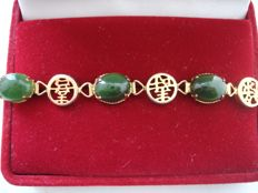 Vintage 1970s - Asian motif Gold plated flexible unisex wrist Bracelet with Jade cabochons