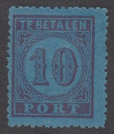 The Netherlands 1870 – Postage due large value numeral – NVPH P2