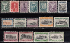 Greece 1927 – Lot of stamps and series – Michel Nº 304/317I, 315II, 316II.
