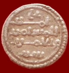 Spain – Quirate of Alí, without mint – 11 mm, 0.95 g