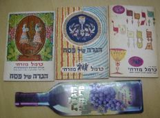 Israel Carmel Mizrachi Wines Passover Haggadah Lot of 3  & Wine Bottle Haggadah -1960's
