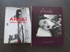 Asian erotica; Lot of 2 erotic photobooks by Nobuyoshi Araki - 1995/1997