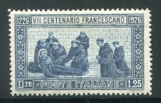 Kingdom of Italy, 1926, 1.25 Lire San Francesco, perforated 13 1/2 mint, intact