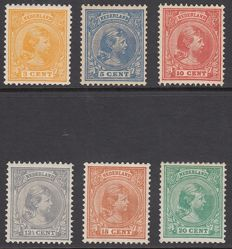 The Netherlands 1891 – Princess Wilhelmina 'Loose Hair' – NVPH 34, 35, 37, 38, 39 and 40