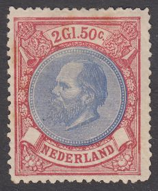 The Netherlands 1872 – King Willem III – NVPH 29