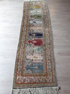 Fabulous Hand-knotted Turkish - Kayseri 210cm x 60cm