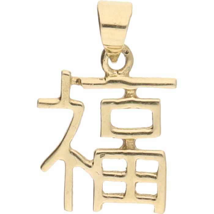 14 kt – Yellow gold pendant in the shape of a Chinese symbol – Length x Width: 18 mm x 11 mm