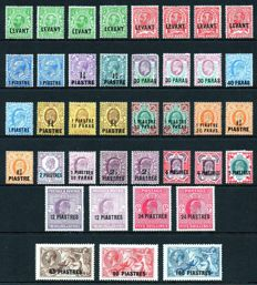 Great Britain - Collection of KEVII and KGV Colonial Overprints