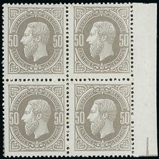 1869 OBP 35, Leopold II, 50 c, grey – block of 4 with sheet edge