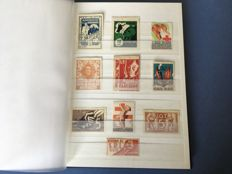 Spanish Civil War 1936–1939 – Lot of 300 patriotic and local stamps and sheets