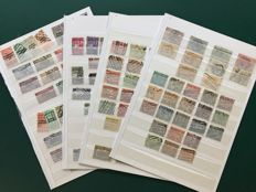 Belgium 1879/1935 - full collection of newspaper and railway stamps starting from the first emission - OBP DB1/40 and TR1/201