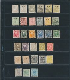 Luxembourg 1882/93 - Collection of service stamps - Scott: O52-O60; O65-O68; O70-O72; O44-O50