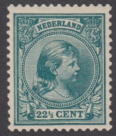 "The Netherlands, 1891 – Princess Wilhelmina ""loose hair"" – NVPH 41"