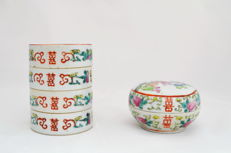 2 pcs of famille rose TongZhi boxes - China - early 20th century