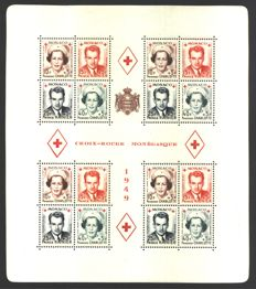 Munich, 1949-1951 - Pro Red Cross - Unificato Catalogue no. BF3-4