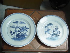 Two export porcelain dishes – China – 18th century