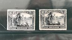 Belgium 1920 - 2Fr with Malmedy overprint in perforation 14 and 15 - OBP 76