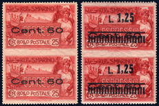 San Marino, 1923-27 - Express - 2 important varieties