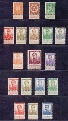 Belgium 1912 – King Albert I type 'Pellens' – OBP 108/125