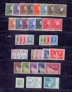 Belgium 1925/1927 – Three full years including the Anniversary series – OBP 221 up to and including 257