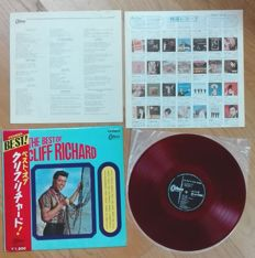 Cliff Richard- RARE! The best of Cliff Richard. 1966 Japan pressing on RED WAX+OBI, inner sleeve and lyrics sheet.