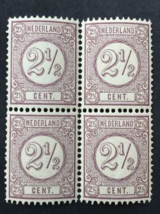 The Netherlands 1894 – Number (new print) – NVPH 33a in block of 4, with inspection certificate.