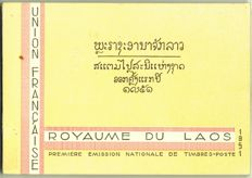 Laos 1951-52 block booklet with Yvert blocks 1-26