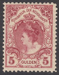 The Netherlands 1899 - Queen Wilhelmina 'Fur collar' - NVPH 79