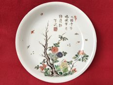 Famille verte dish with inscriptions and seal mark - China - ca. 1700 (Kangxi period)