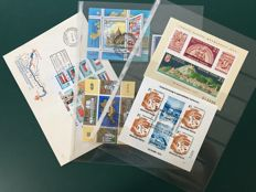Hungary 1973/1980 – selection of imperforate blocks