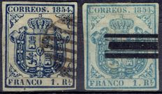 Spain 1854 – Spanish coat of arms. Lot of 1 real – 34, 34AS