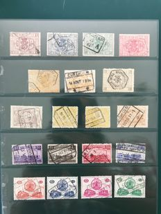 Belgium 1879/1960 – selection of 19 railroad stamps – OBP TR1/372