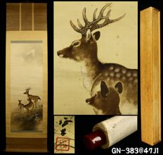"Hanging scroll of a ""Deer and its offspring"" by Aoki Seiko 青木栖古 (ca, 1880 - ?) - Japan - ca. 1920 (Taisho Period)"