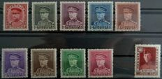 Belgium 1932 – Series 'Albert I with a Kepi' + 'Leopold Corporal' – COB No. 317 to 325 –