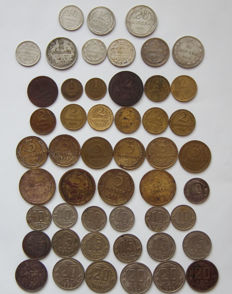 USSR/Russia - Set of 50 Different Coins (Including 9 silver), no repeats