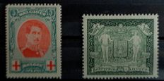 Belgium 1915-1930 – 'Albert I Perforated medallion 12 x 14' + 'Antwerp Exhibition + Antituberculosis HRH Elisabeth' –  COB No. 132a + 301 + 326-332 included –