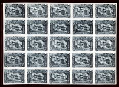 Spain 1930 - Pro Ibero-American Union 4 imperforated blocks Roig brand - Edifil number 570S, 578S, 580S, 579 cces.