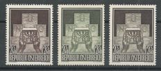 Austria 1956 - United Nations, colour variations - Michel 1025p (3 x)