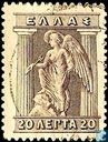 Postage Stamps - Greece - Iris
