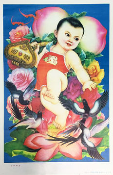 Zhu Xibin, Zheng Jianshi - 2 Chinese posters with children - 1987-1988