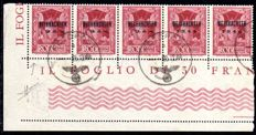 "German Empire/Reich - field post registration stamp ""Rhodes"" - 1944 - stamp from Italy ""5 centesimi red"", with overprint ""Christmas 1944, Sassone 9/10"