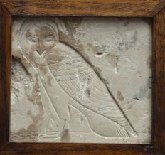 Egyptian fragment of a relief with an owl - 12 cm frame
