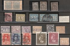 Curacao 1864/1947 - Selection of 16 special / deviant stamps and 5 La Guaira stamps