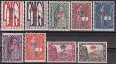 Belgium 1929 – First Orval with overprint L and crown – OBP 272A/K