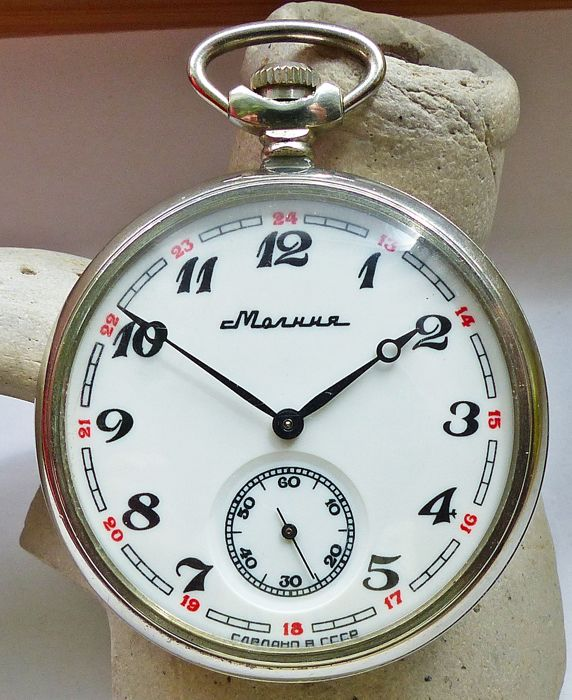 MOLNIJA Krasnikov CCCP 17 stones with 24 hours dial -- pocket watch from the 50s -- rare collector's item