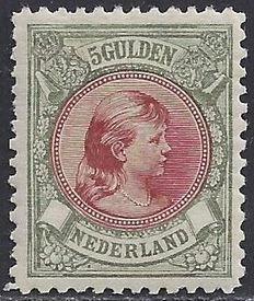The Netherlands 1896 – Princess Wilhelmina 'Fur collar' – NVPH 48
