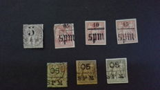 France 1885/1892 – Series of 23 Stamps from the Colonies,  Saint Pierre and Miquelon – Yvert no. 4 to 9 – 11 – and 35 to 50.